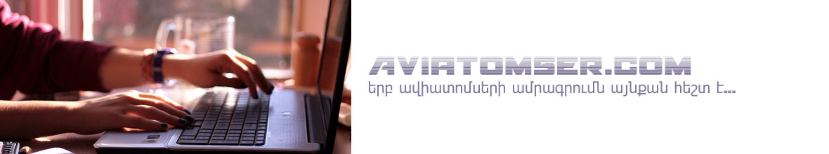 Aviatomser - easy booking online